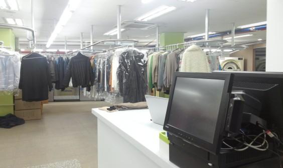 세탁코디 환경을 위한사업 이미지
