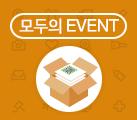 [모두의 EVENT] KB국민카드 소상공인 상생 프로젝트! 홈페이지를 만들어드려요!