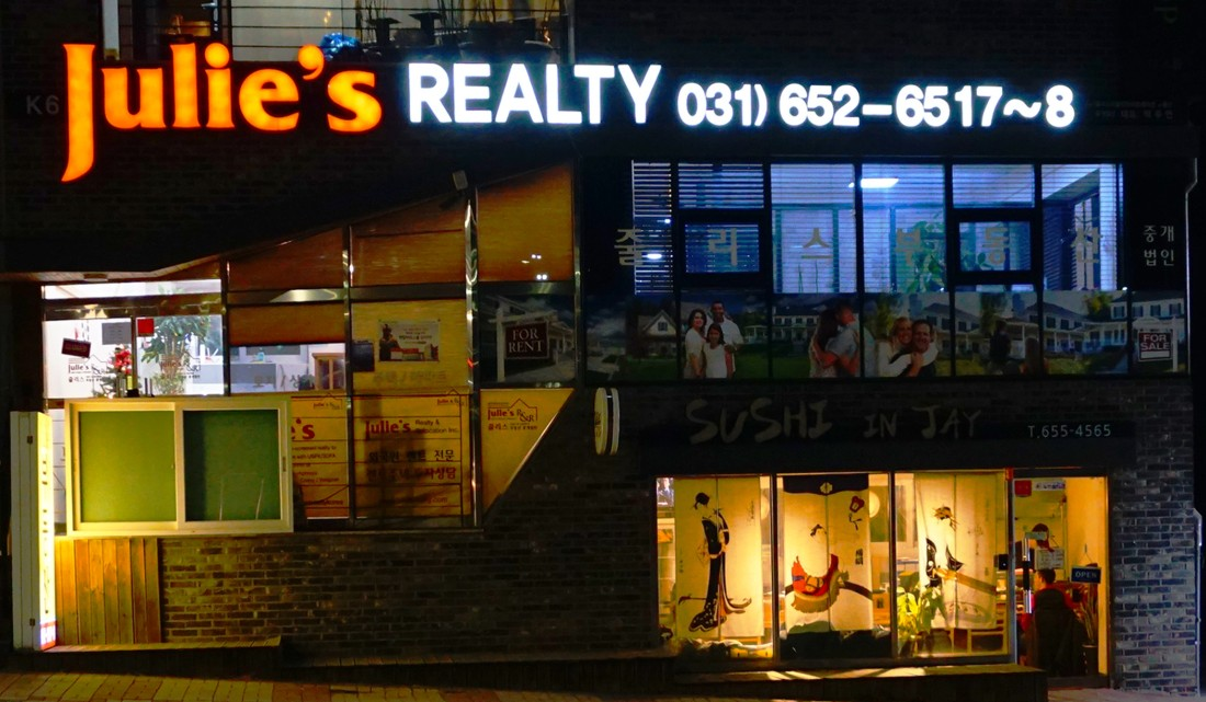 Julie's Realty