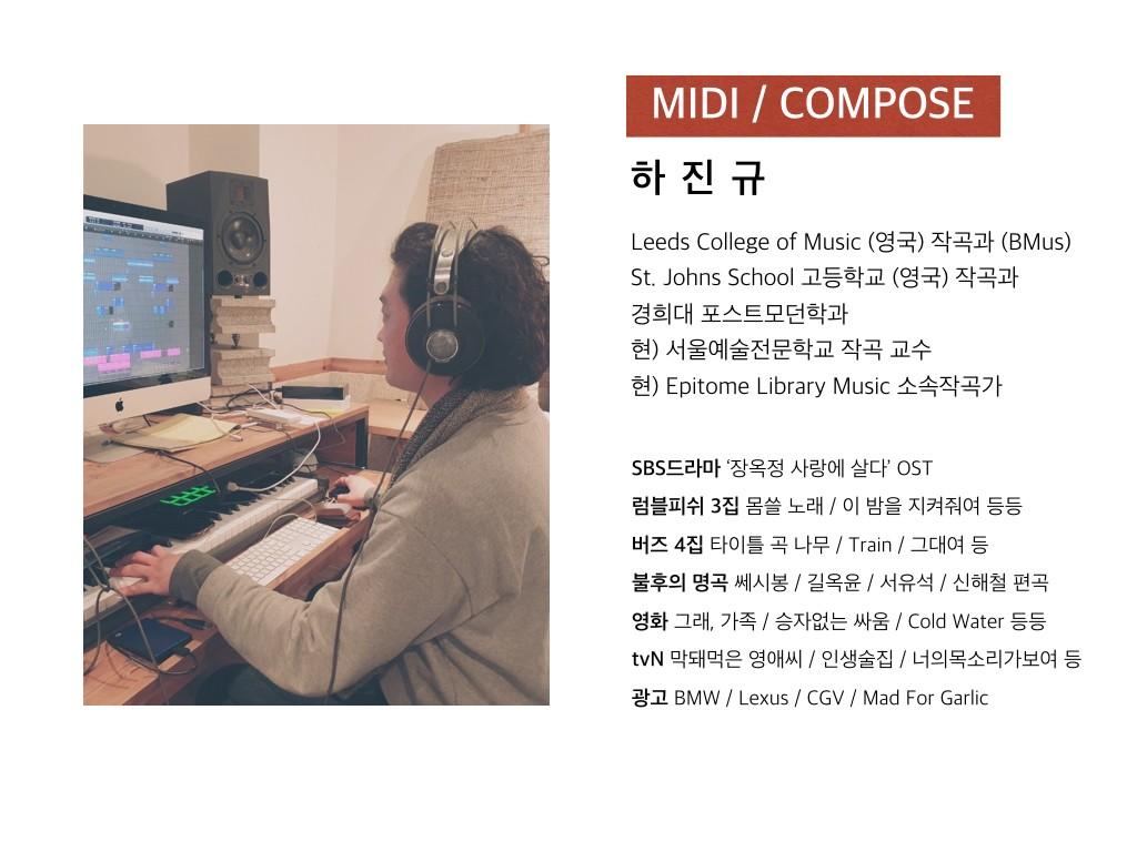 실용 음악 영어 로